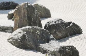 庭石 イメージ写真