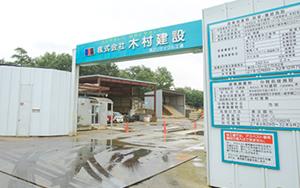 第2リサイクル工場B
