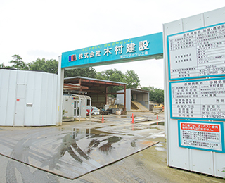 第2リサイクル工場A 写真