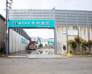 第2リサイクル工場B 写真
