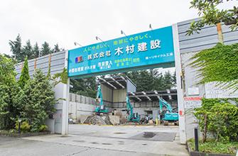 都市型リサイクル施設の運営